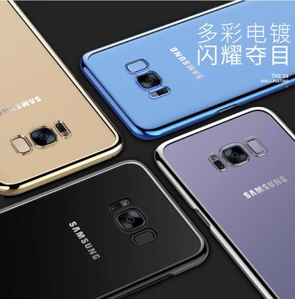 Samsung S8/S8+ ultra-thin transparent protective case