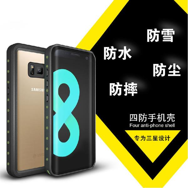 Samsung s8/s8+ waterproof protective case back front side frame