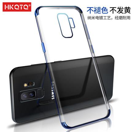 Samsung S9/S9+ transparent silicon phone protection case casing cover
