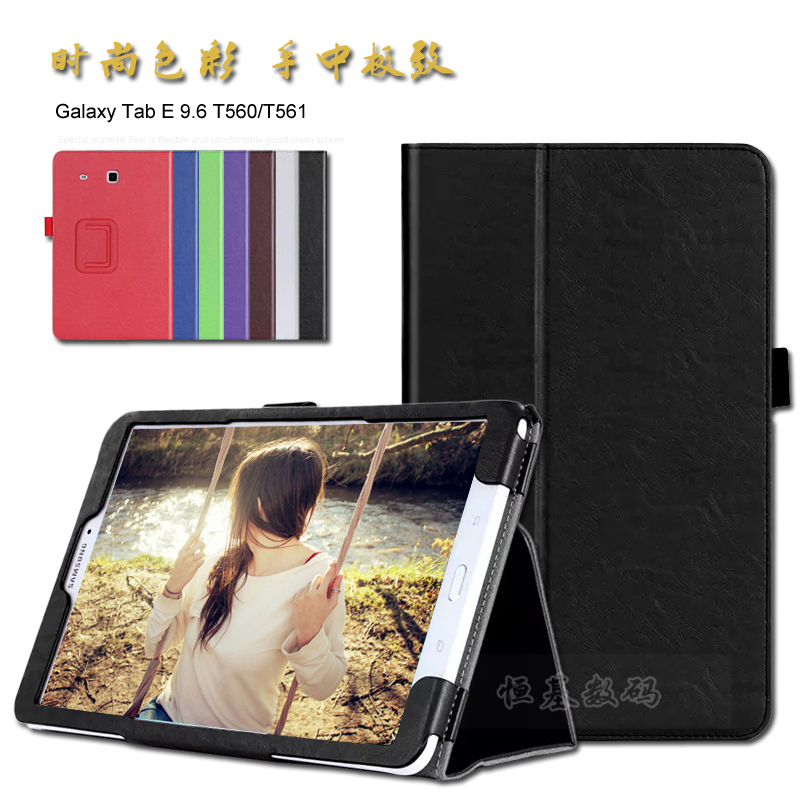 Samsung SM-T561 Galaxy Tab E 9.6 T560 leather Case Casing Cover