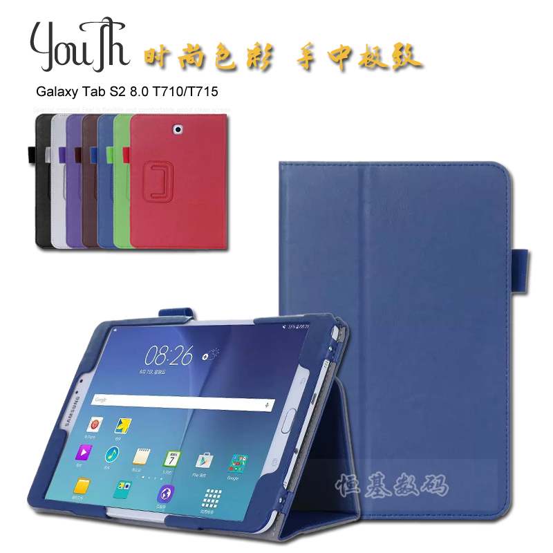 Samsung SM-T715C leather T710 Galaxy Tab S2 8.0 Case Casing Cover