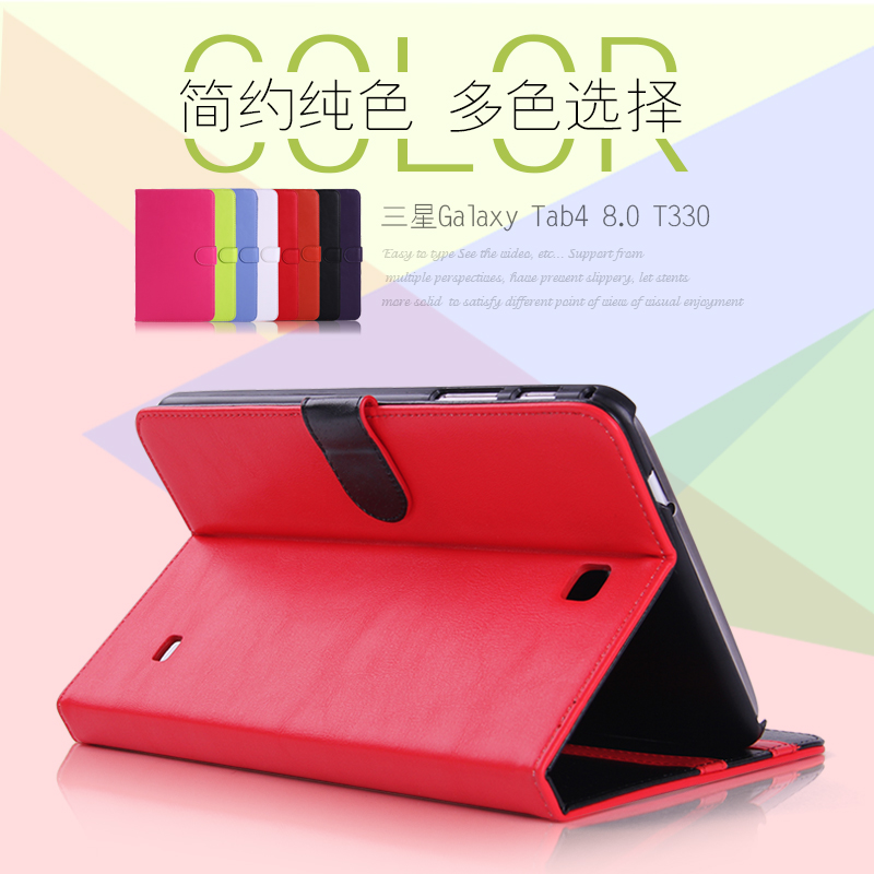 Samsung T330 Galaxy Tab4 8.0 leatherT331C T311 Case Casing Cover