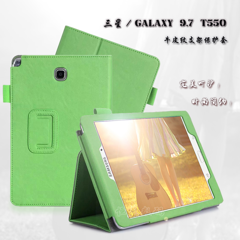 Samsung T550 Galaxy TAB A 9.7 P555C leather T555 Case Casing Cover
