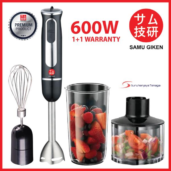 SAMU GIKEN Multi function 600W Hand Blender Mixer Meat Grinder