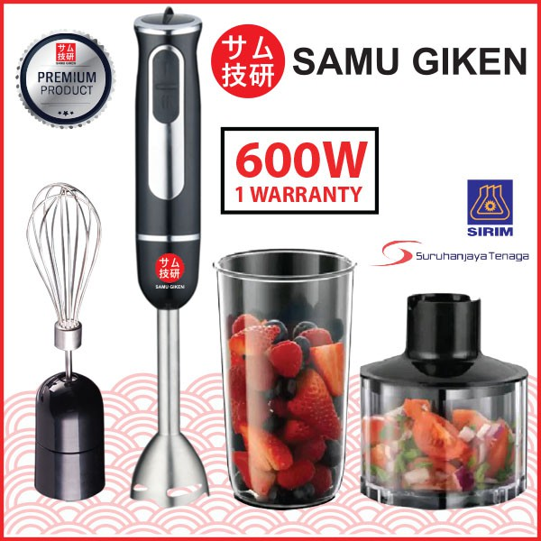 SAMU GIKEN Stainless Steel Multifunction 600W Hand Blender Food Processor