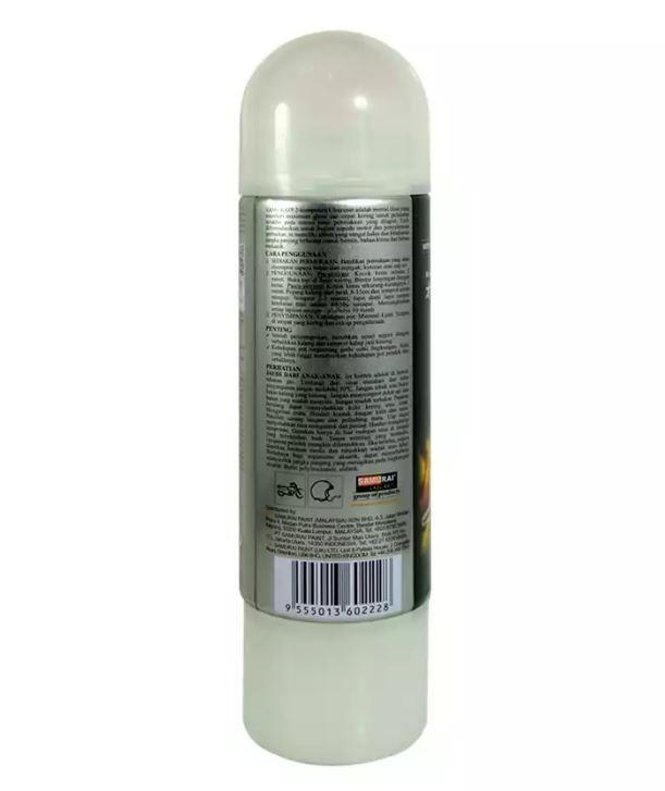Samurai Aerosol Spray Paint 2K01 Top Coat Clear (Clear)