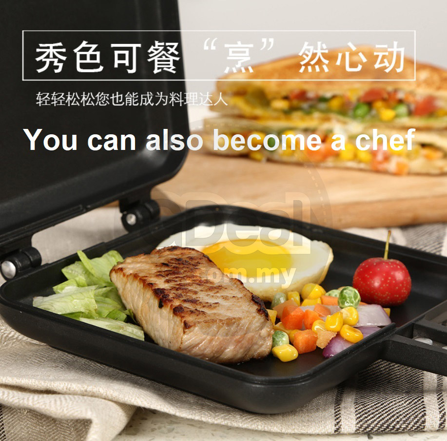 Sandwich Mold Double Sided Non-Stick Pan Toast Pan Outdoor Supplies