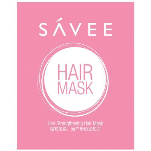 Savee Hair Repair and Strengthening Mask 35g