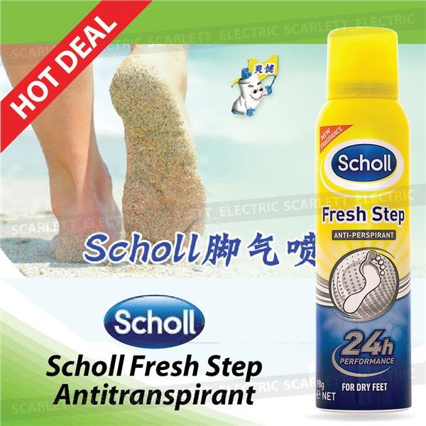 fresh step scholl  Scholl Fresh Step Antitranspirant S (end 2/27/2020 12:15 PM)