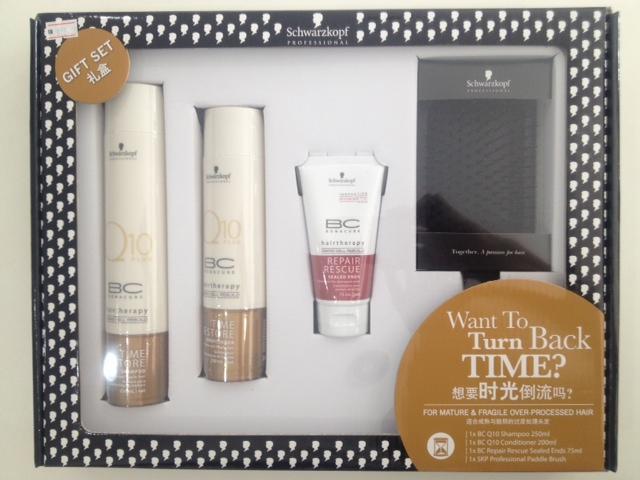 Lancome christmas beauty box gift set