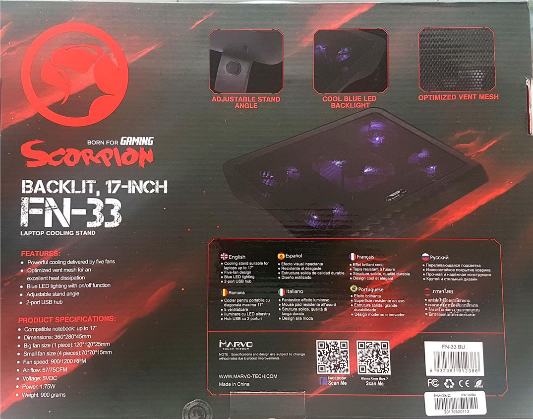 SCORPION BACKLIT 17 INCH COOLER PAD FN-33