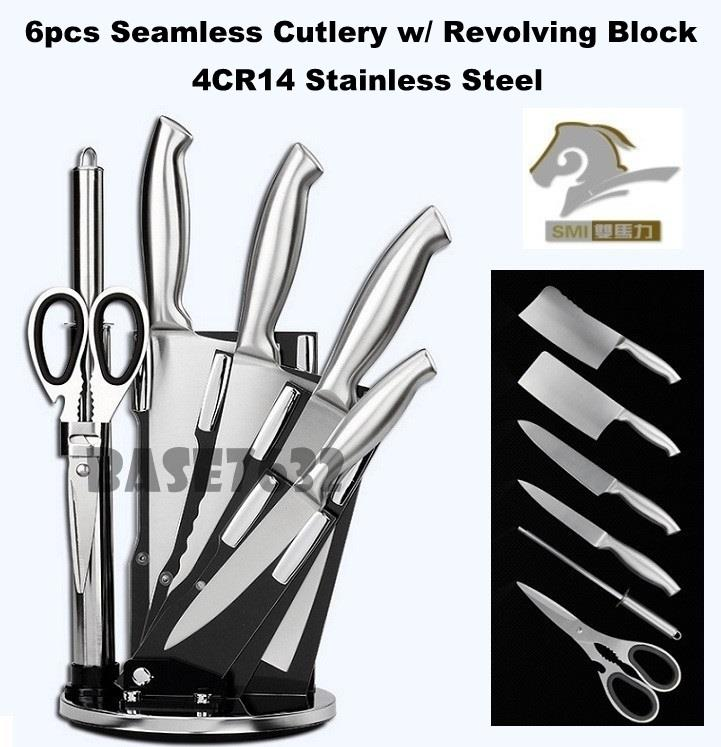 Seamless  6+1 pcs SML Stainless Steel Kitchen Cutlery Knife Set Block