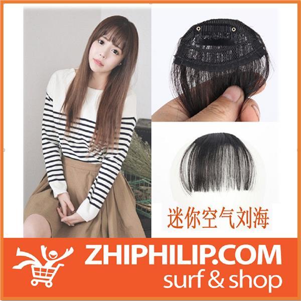Seamless Hair Extensions Korean Air End 11172018 348 Pm
