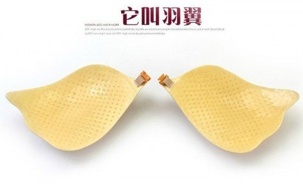 f09a9082ce SEAMLESS   STRAPLESS ANGEL WING ADH (end 11 25 2020 4 23 PM)
