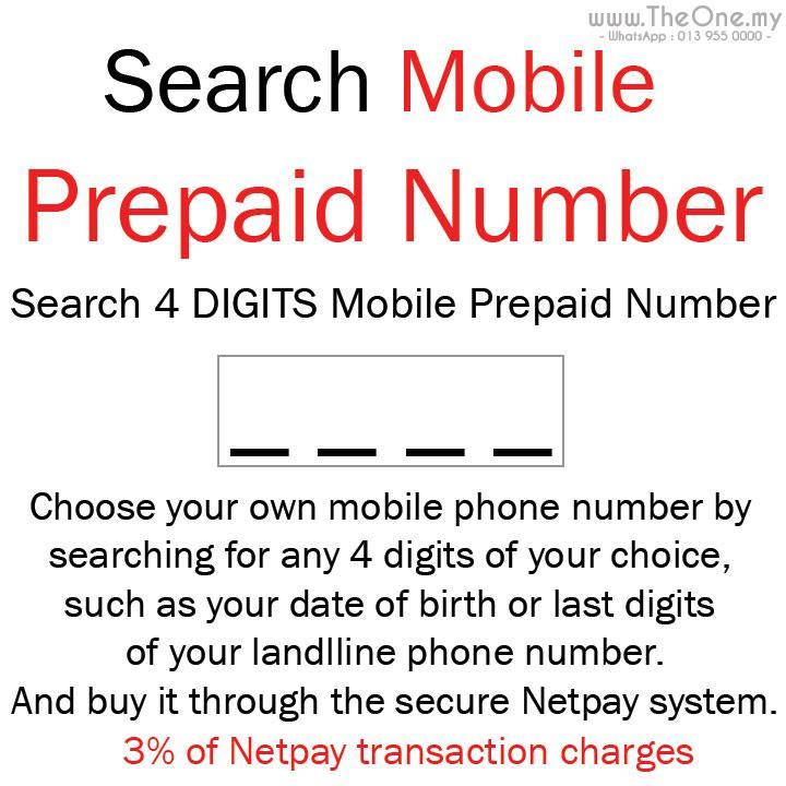search-4-digits-preferred-mobile-prepaid-number-theonelipis-1711-05-theonelipis@2.jpg