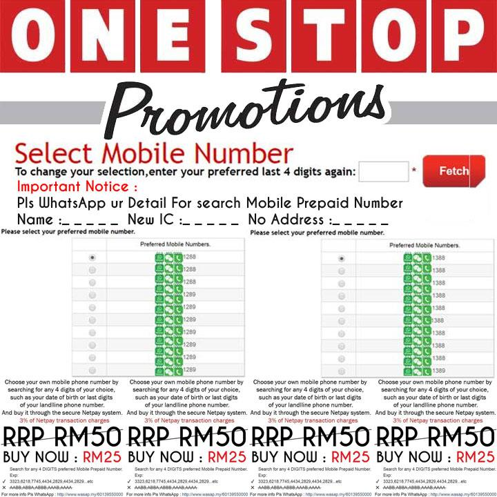 search-4-digits-preferred-mobile-prepaid-number-theonelipis-1712-17-theonelipis@8.jpg
