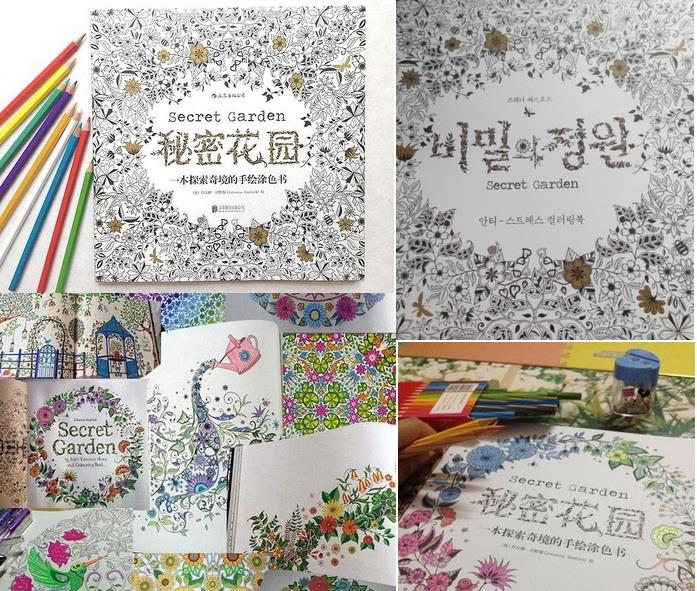 Secret Garden Coloring Book Free 1 Mini