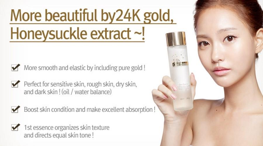 Secret key 24k gold premium whitening and anti wrinkle essence (  SALE