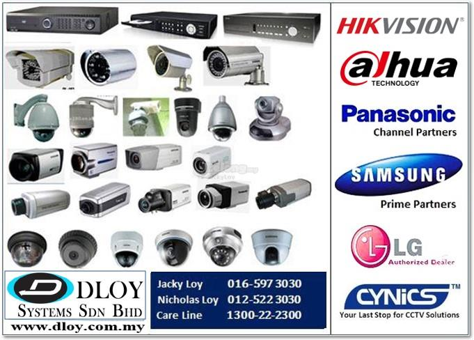 Secure your Home with CCTV n Alarm from NOW - Installation Service