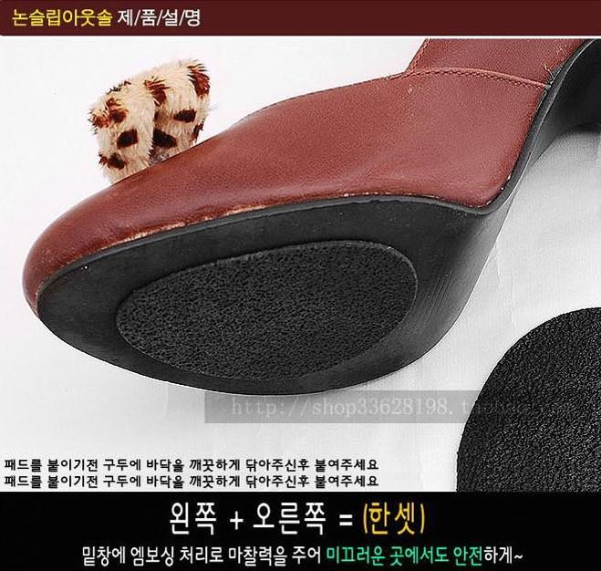 Security Essential~Soles Anti-slip Stickers