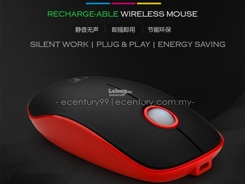 SEENDA Micro USB Rechargeable Silent Wireless Mouse WG-008