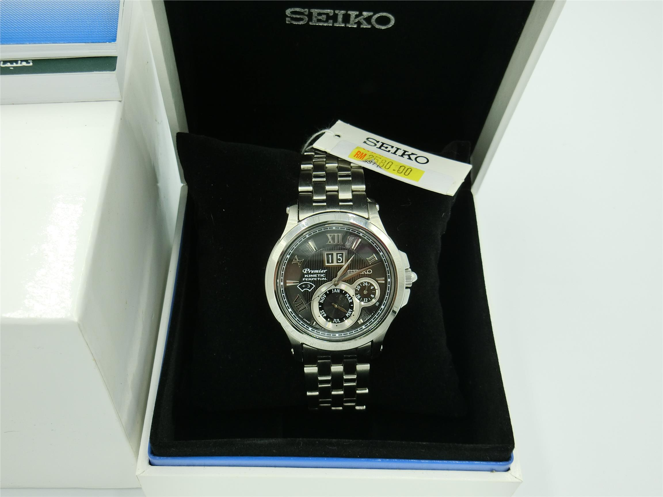 Seiko Premier Kinetic Perpetual Calendar Watch SNP053P1
