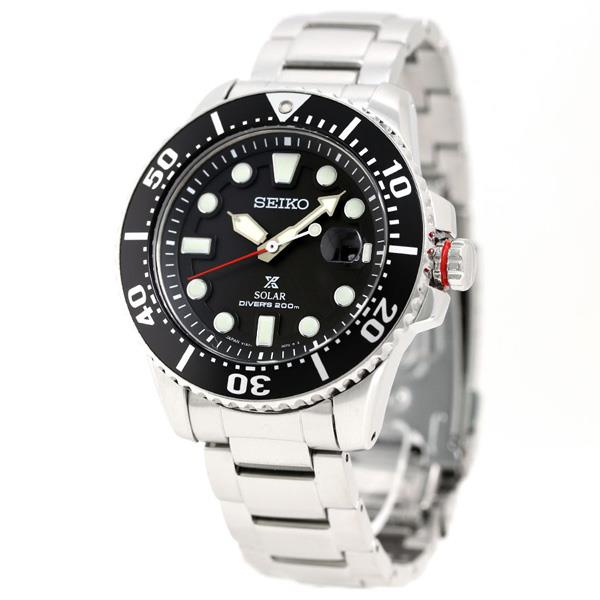 SEIKO Prospex Scuba Diver's Solar SBDJ017 Men Watch (Japan)