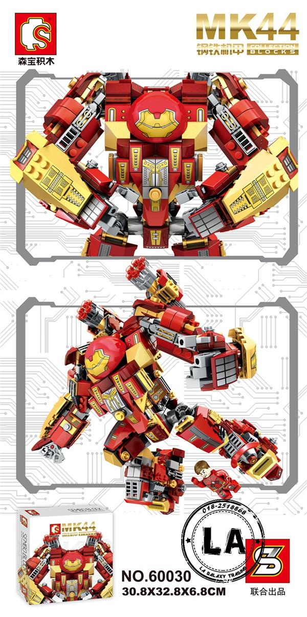 Sembo Block IRON MAN MK44 NO.60030 Hulkbuster building block