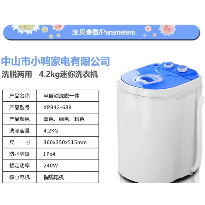 Semi Auto Mini Washing Machine 3KG Pink/Blue