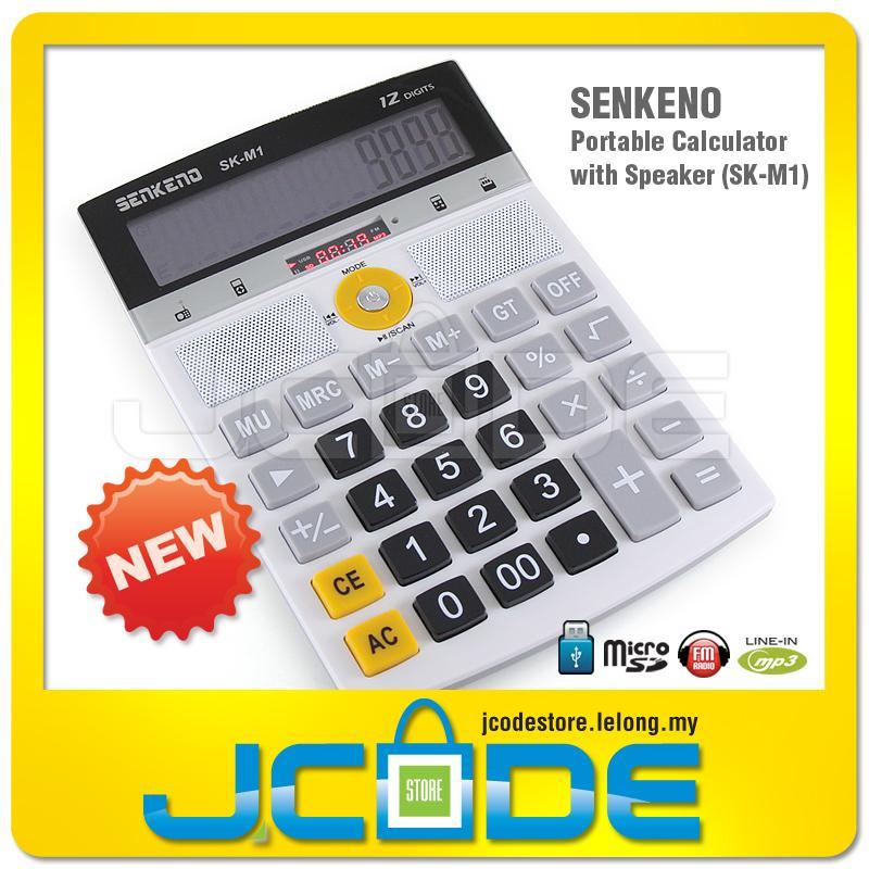 card calculator