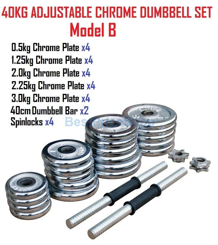 Set B 40kg Adjustable Gym Grade Chrome Iron Dumbbell Set Gym Barbell