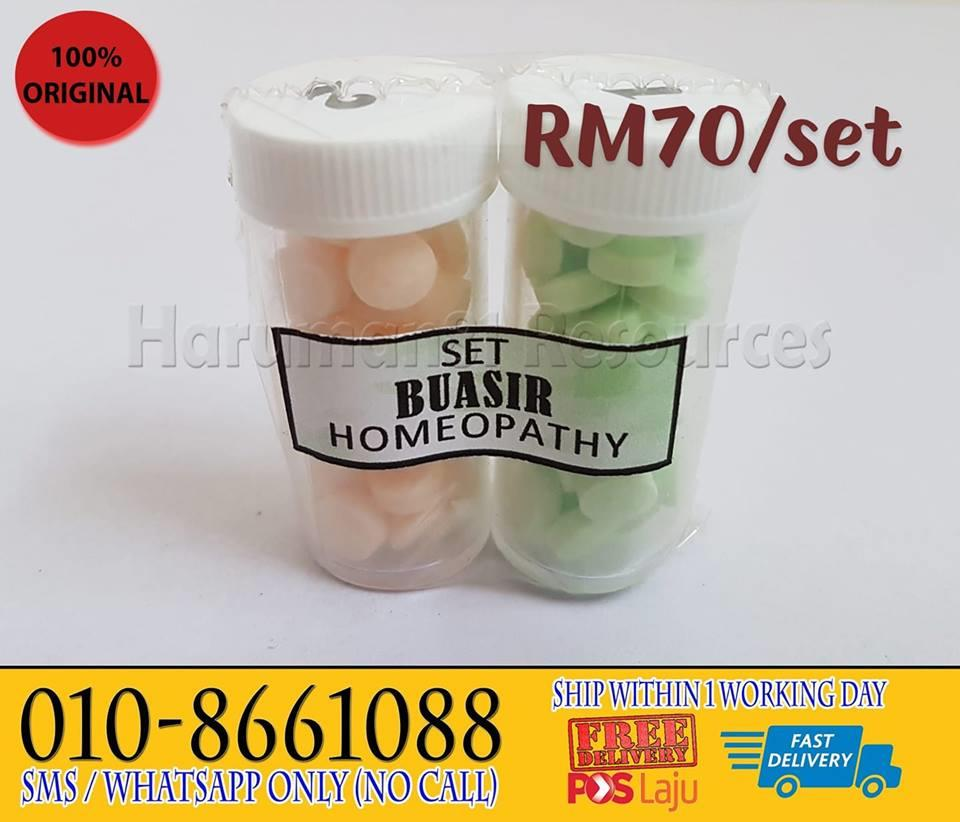 SET BUASIR HOMEOPATHY- FREE POS AND FAST DELIVERY