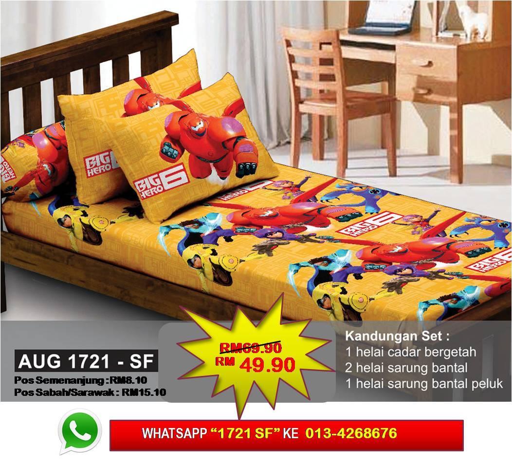 Set Cadar Single Fitted Big Hero 6 Bedsheet