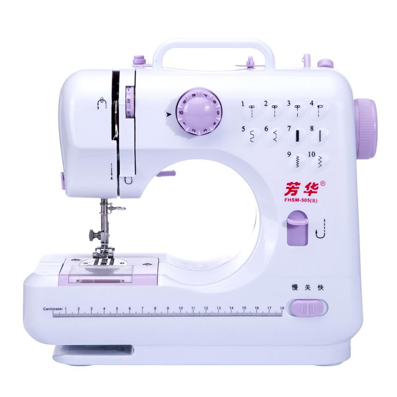 Sewing Machine 202, 505A, 508 ? Purple