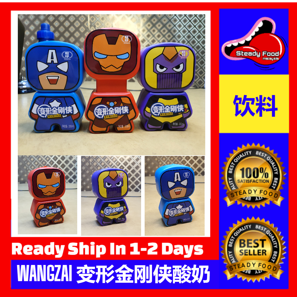 SF WANGZAI HERO YOGURT \u53d8\u5f62\u91d1\u521a\u4fa0\u9178\u5976 200ml