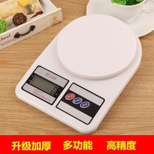 SF400 Mini Electronic Kitchen Scale
