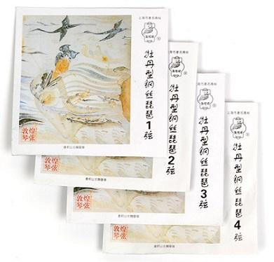 Shanghai Dunhuang Pipa Strings (1 set 4 Strings)
