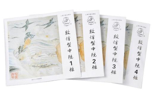 Shanghai DunHuang ZhongRuan Strings (1 set 4 Strings)
