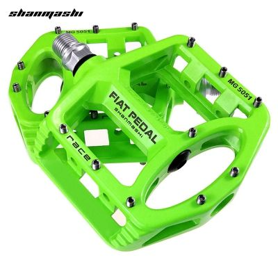 shanmashi MG 5051 2PCS Flat Bicycle Pedals Magnesium Alloy (GREEN)
