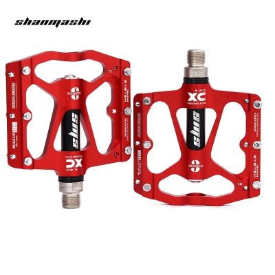 SHANMASHI Paired Aluminium Alloy Road Mountain Bicycle Pedal (RED)