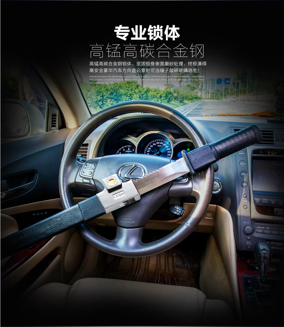 Shape-Knife Anti-Theft CarSecurity Rotary Steering Wheel Lock