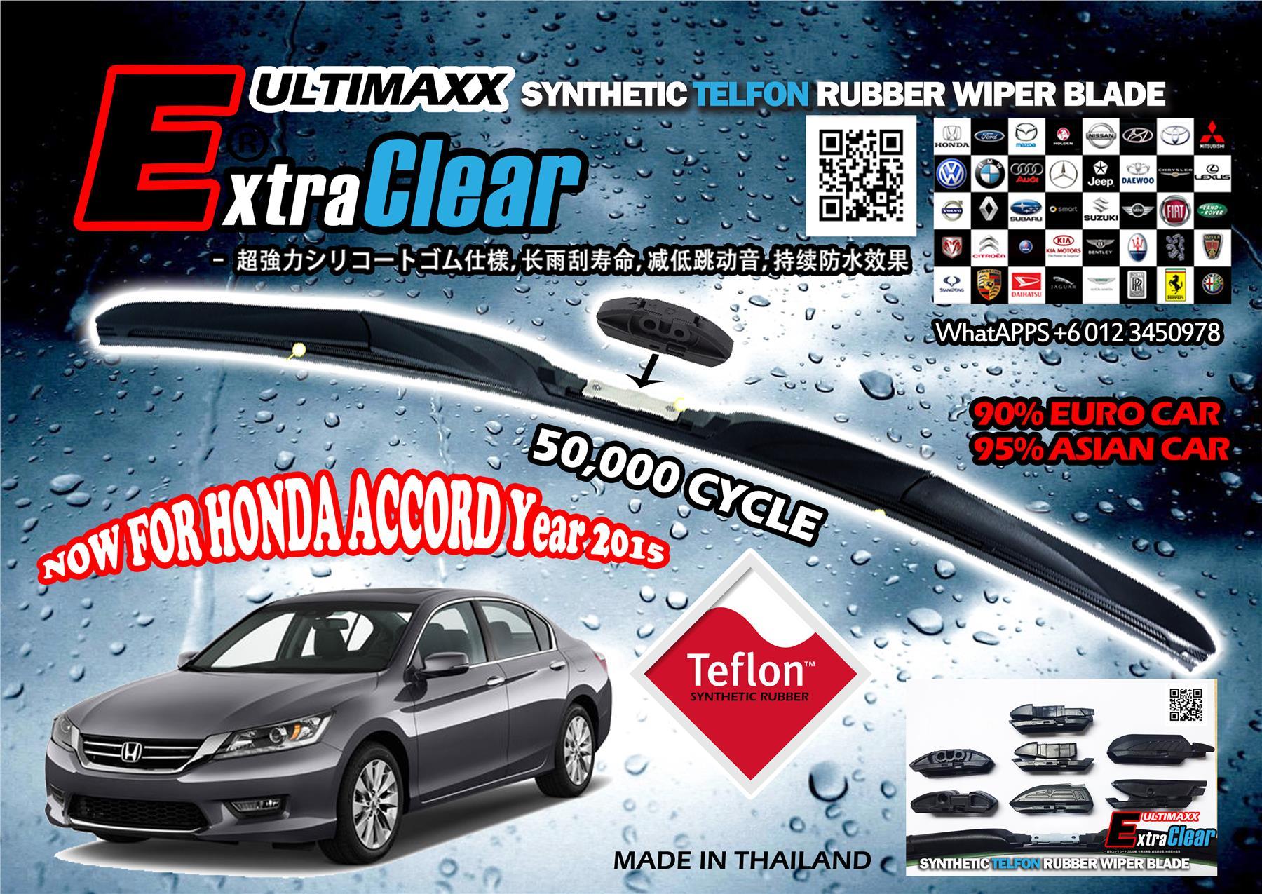 Sharks Wiper Blade Honda Accord 03~15u0027 ...