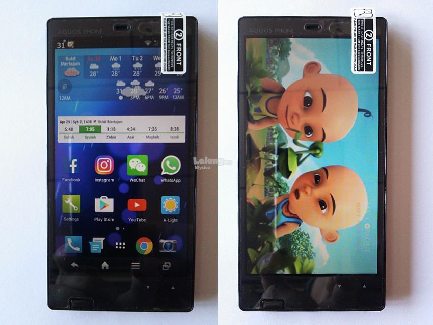 Sharp Aquos Phone 203SH - 4 9' 32GB ROM 2GB RAM 16MP/1 2MP Camera