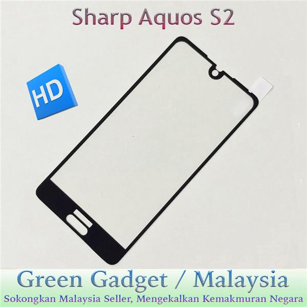Sharp Aquos S2 Full Glue Screen Protector Tempered Glass