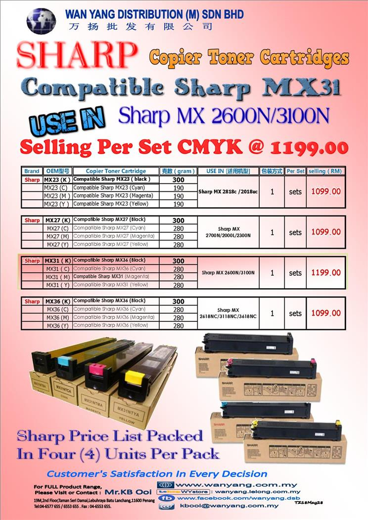 Sharp MX2600N/3100N Compatible Copier Toner Cartridges
