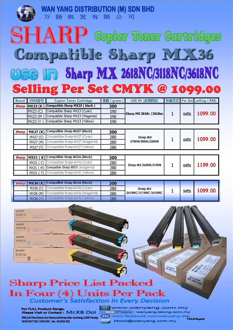 Sharp MX2618NC/3118NC/3618NC Compatible Copier Toner Cartridges