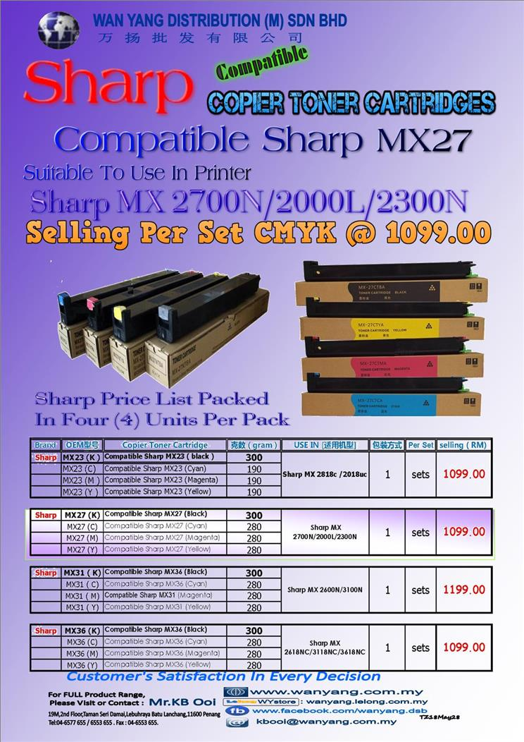 Sharp MX2700N/2000L/2300N Compatible Copier Toner Cartridges