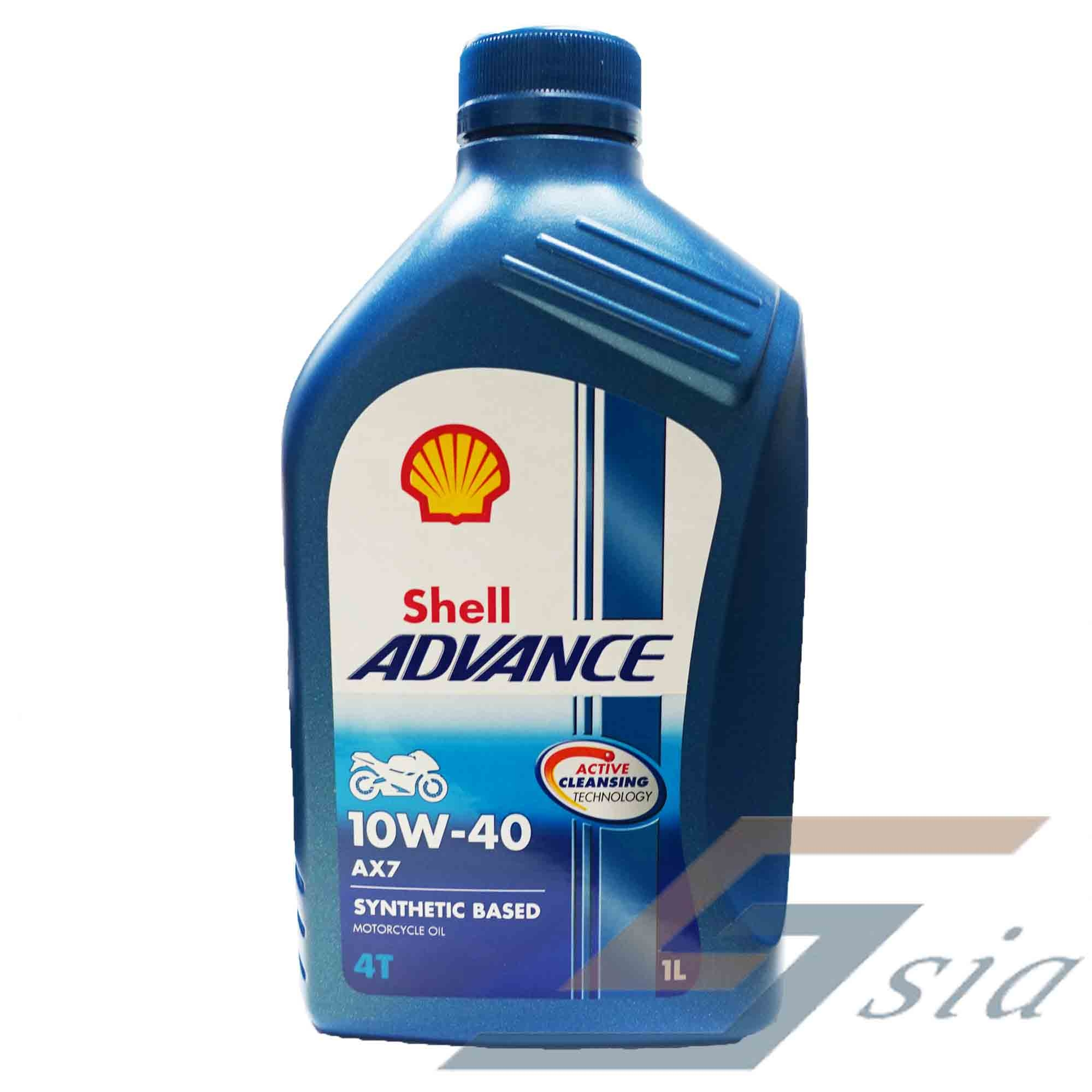 Shell advance ax7 10w 40 engine oil end 3 23 2020 7 35 pm for Advance auto motor oil