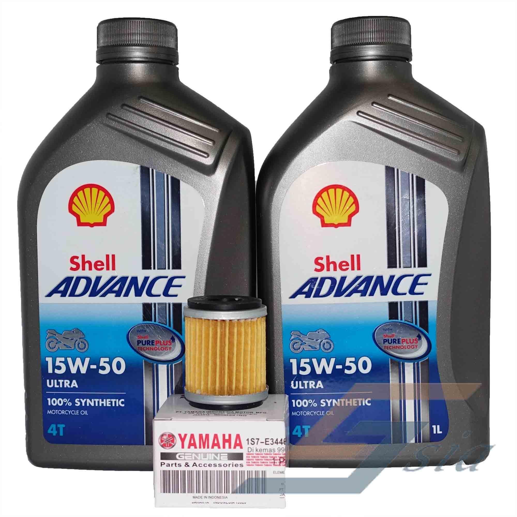 Yamaha Oil Price Harga In Malaysia Lelong Yamalube Sport Motor Shell Advance Ultra 15w 50 Engine 1 Litre X2