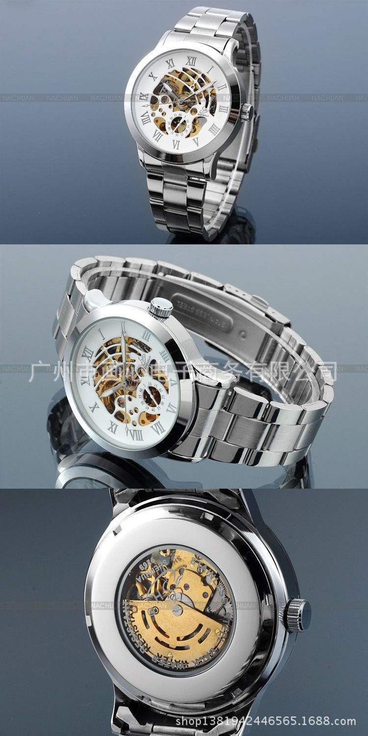 Shenhua Mechanical Automatic Watch SHA-A001SSW